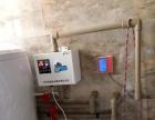 森桂:中央空调地暖 提供专业供暖行业领先安全安心