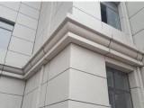 鋁單板裝飾保溫裝飾一體板