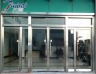 南昌维修玻璃门 更换玻璃门各种配件 玻璃开孔 定制玻璃