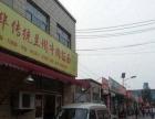 (个人)急急急昌平沙河餐馆快餐店小吃店出租转让A