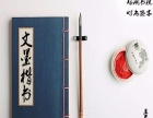 石家庄手工签名试写,艺术文字,书法文字来样代写设计