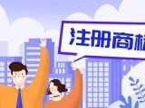广州注册商标找博艺企业