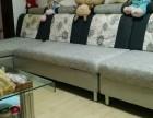 超低价转让9成新沙发带贵妃踏