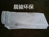 除尘布袋 高温布袋 过滤袋 晨骏环保专业生产加工 现货直销