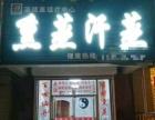 朝阳大街西侧淮南花园商网生意转让汗蒸馆美容院固定会员
