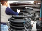 夹布橡胶管夹布空气管蒸汽管阻燃管输水管泥