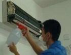 空调移机,充坲,接管,换配件