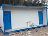 法利莱住人集装箱活动房租售优质的服务 低廉的价格
