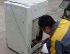 欢迎进入-/商丘三洋洗衣机-(各中心)售后服务电话