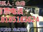 东莞到盐城直达汽车客车18185185624高快大巴