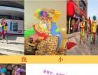 西宁庆典活动、文艺演出、晚会派对、大型活动演出