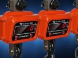 青海格尔木行车电子称或西宁天车电子秤价格