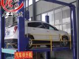 汽车升降机多少钱一台载重3吨5吨汽车升降机价格