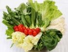 新型的食材配送批发,价格公道的福州食材配送福州直销供应