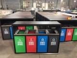分類垃圾桶.公園垃圾桶 定制垃圾桶 廣西垃圾桶廠家