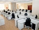 高价回收办公家具/回收电脑/回收空调