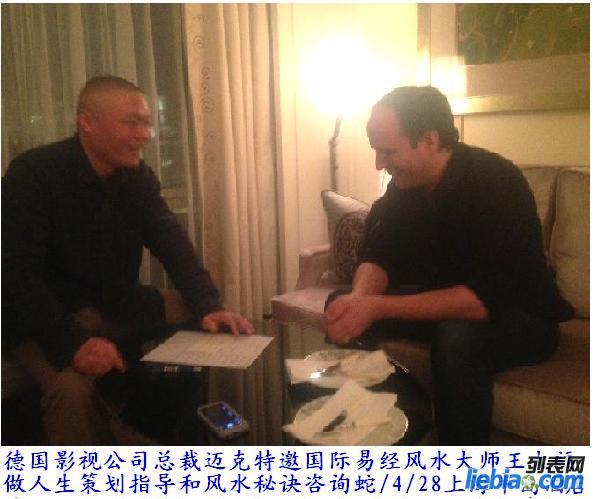 2018办公室风水布局:上海权威风水大师王大福