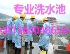 蓬江区洗水池公司,小区物业生活水池水箱清洗消毒收费