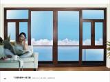 浦东金桥玻璃门窗定做,专业封阳台