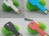 商品热销u盘16g 数码创意产品 多彩钥