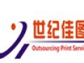 西安复印机打印机投影仪租赁维修热线电话