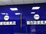 东莞大朗附近有会计实操培训 零基础学会计 东莞市会计培训