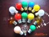 【多款可供】宏诺C7指示灯泡 彩色灯泡