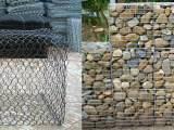 哪儿能买到销量好的石笼网呢 ,重庆边坡防护石笼网