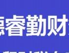 郑州免费注册公司,专业处理外贸公司账务,代理记账