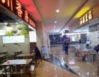 渝北区商圈商场盈利餐馆忍痛转让个人