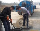 大興亦莊下水道疏通清洗 抽化糞池 吸污 管道維修改造