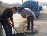 大兴亦庄下水道疏通清洗 抽化粪池 吸污 管道维修改造