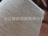 厂家供应7支6838马丁布纯棉帆布箱包鞋专用棉布手工布一件起批