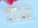 线下热卖【六格小药盒、双面透明塑料收纳盒】专业六格小药盒厂家