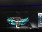 昆明奔驰新E300E200加装原厂香氛香薰