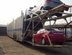 吐鲁番到济南轿车托运电话?吐鲁番地区车辆物流标杆!
