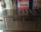 家电出售 空调冰柜