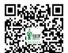 格瑞卫康环保科技有限公司