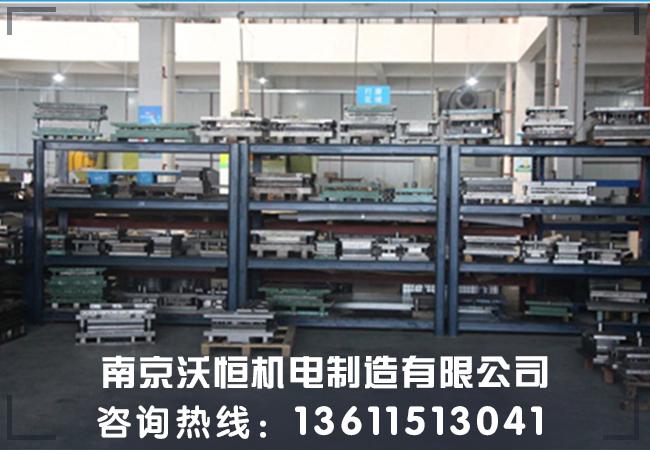 南京江宁精密钣金厂家 钣金加工 优良品质欢迎骚扰