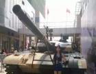 出租99坦克大型飞机
