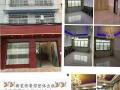 肖家岭大路边精装新房 写字楼配套 450平米