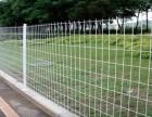 清远双边丝护栏,勾花网护栏网,荷兰网护栏网厂家直销现货