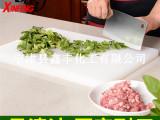 厨房方形切菜板塑料PE菜板 砧板粘板菜墩环保案板菜板剁骨头板
