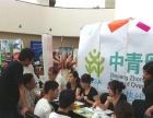 杭州高考后美国留学申请全攻略 中青留学倾情呈现