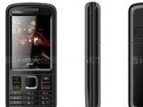无线公话CDMA+GSM双模手机
