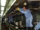 合肥专业清洗饭店食堂油烟机公司 油烟管道清洗