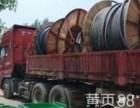扬州开发区二手电缆线回收-扬州周边废旧电缆线回收