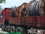 临安废旧电缆线回收 杭州临安二手电线电缆回收