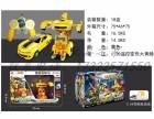 广东汕头育英玩具有限公司批发生产零售各种遥控车高档