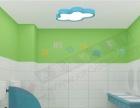 合肥幼儿园装修幼儿园翻新改造 关心、爱心、贴